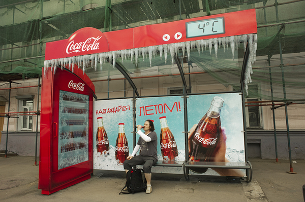 guerilla-marketing-coca-cola